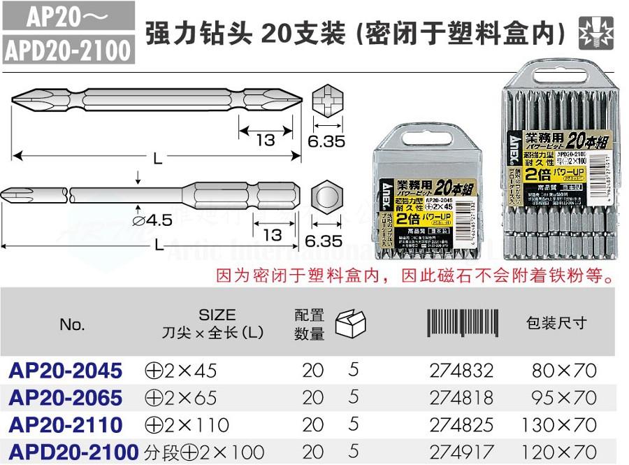 AD20/APD20-2100 Series